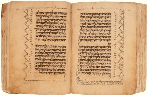 Torah from Yemen