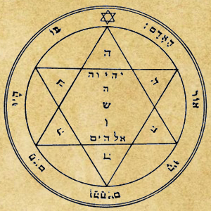 Second-Pentacle-of-Mars