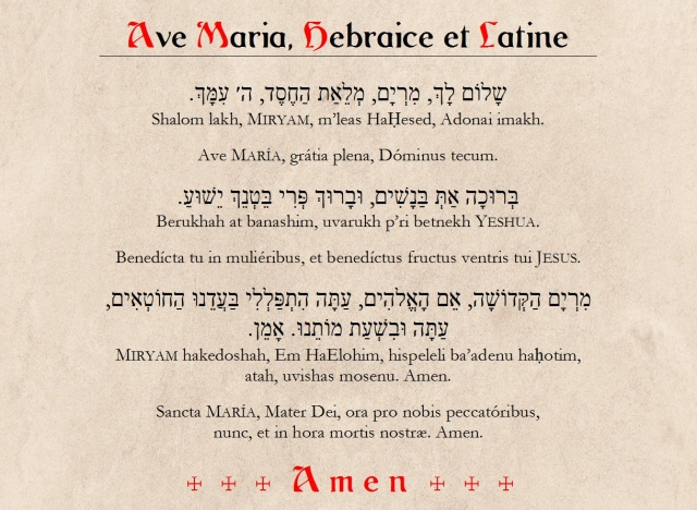 Ave Maria Hebraice et Latine